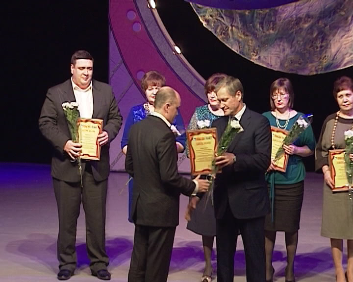 1730 NAGRAGDENIE VS.avi.Still001