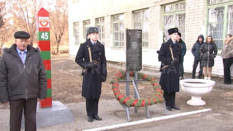 В селе Шмаково Кетовского района установили памятную доску пограничнику Сергею Постовалову