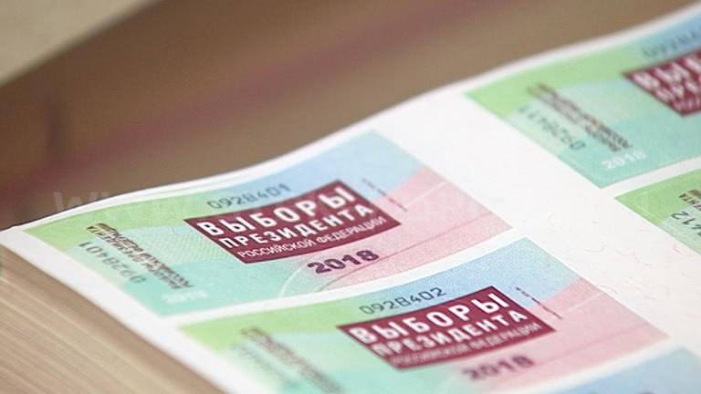 ВОрел привезли спецзнаки для президентских выборов